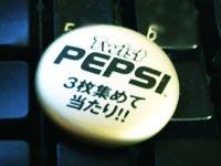 2004_04_01_02.jpg