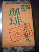 2004_10_22_03.jpg