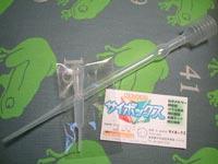 2004_11_05_04.jpg