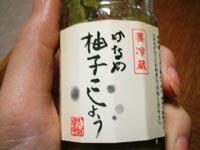 2004_12_08_03.jpg
