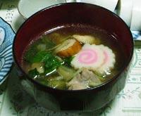 2005_01_01_01.jpg