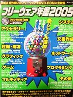 2005_01_19_06.jpg