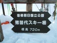 2005_02_26_17.jpg