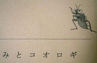 2005_06_22_10.jpg
