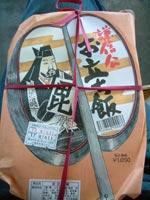 2005_08_16_02_1.jpg