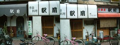 2006_04_16_01.jpg