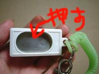 2006_07_18_04.jpg