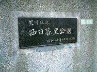 2006_08_13_03.jpg