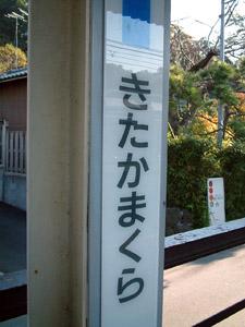 2006_11_18_03.jpg